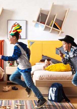 Zabavna otroška soba